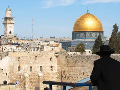 Rundreise Israel Jerusalem