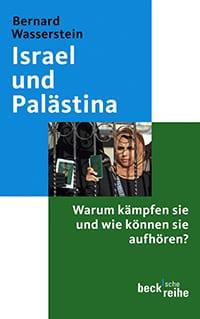 Israel und Palästina Themenjahr 2020 Wasser ist leben Literaturtipp