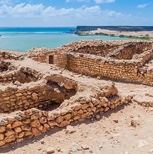 Rundreise Oman Gebeco