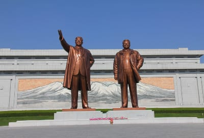 Das Korea Projekt - Pjöngjang