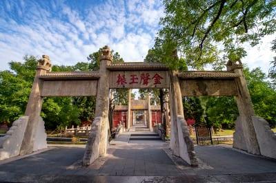 Qufu - Konfuzianischer Tempel
